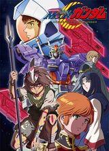 Mobile Suit Moon Gundam