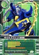 Ms07b-MQuve p03 GundamCardBuilder02