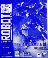 RobotDamashii f91-HarrisonMartin-SkullHeart p01 front
