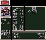 Gundam Killer 2