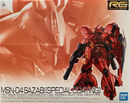 RG Sazabi -Special Coating-