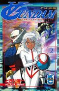 Turn a manga tokita vol 2