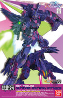 1-100 Gundam Astray Mirage Frame 2nd Issue