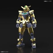 Core Gundam Gold Coating (Gunpla) (Front)