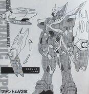 Dust Phantom V2 Kai