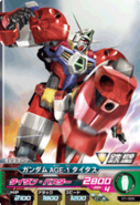 Gundam AGE-1 Titus Try Age 6