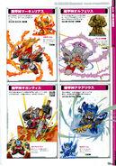 Kikoushin Character 1