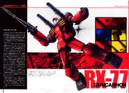 RX-77-2 Guncannon - Technical Detail - Specifications