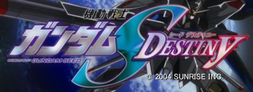 Seed-destiny-logo