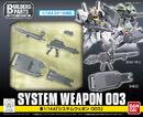 SystemWeapon003