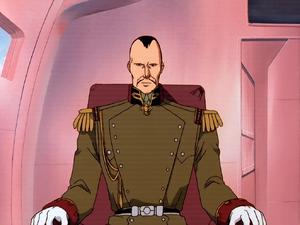 General Septum