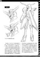 Gundam Cross Born Dust RAW v2 0192