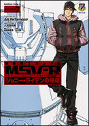MSV-R The Return of Johnny Ridden Vol.7