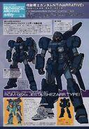 Mobile Suit Gundam Narrative Mechanical Archives Vol. 3 - Page 1