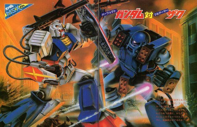File:Perfect Gundam Full Armor Zaku.jpg