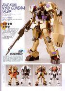 ZGMF-X1100L 01