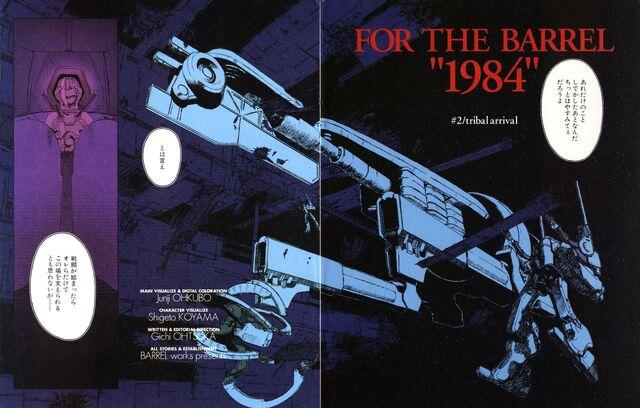 Gundam For The Barrel: Image - 1198301192753 - For The Barrel.jpg