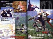 Gundam SEED Destiny Astray PN 09