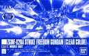 HGUC Strike Freedom Gundam (Revive Clear Color Ver.)