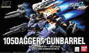 HG 105Dagger Gunbarrel Cover