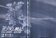 SENKI0081 vol02 0000-c