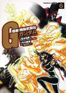 Chokyu! Mobile Fighter G Gundam Vol 6