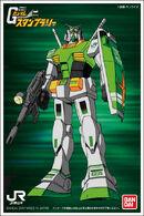 FG Gundam JR East E235 Series Ver