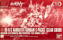 HGUC Narrative Gundam C-Packs -Clear Color-
