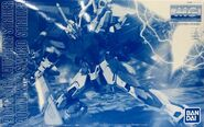 MG Aile Strike Gundam Ver.RM Launcher Sword Striker Pack