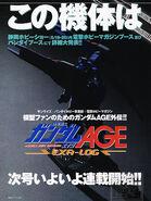 Mobile Suit Gundam AGE EXALOG 097