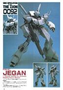 RGM86T Jegan-1