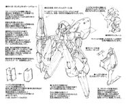 Woundwort-frame-construction