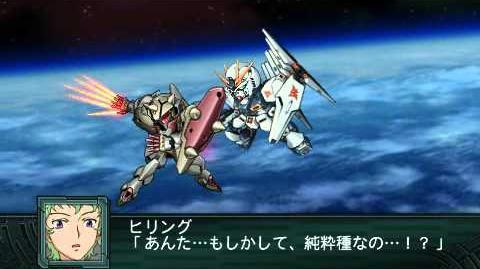 Gundam in Super Robot Wars