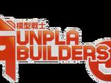 Model Suit Gunpla Builders Beginning J
