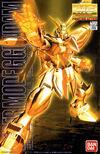 MG Hyper Mode G Gundam