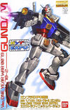 MG RX-78-2 Ver One Year War Extra Finish Ver