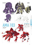 Mobile Suit Illustrated P75