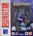 RobotDamashii ms09 p01