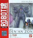 RobotDamashii xm-01 p01