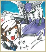 Gundam Build Fighters Amazing Ready (Vol 5) 01