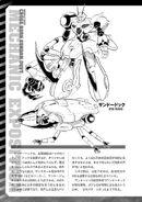 Gundam Cross Born Dust RAW v5 image00256