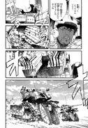 Gundam MS IGLOO 2 The Gravity Front RAW v2 076