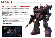 Gundam UC The11