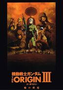 Gundam the Origin Poster III 2