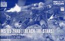 HG Zaku I (Black Tri-Stars)