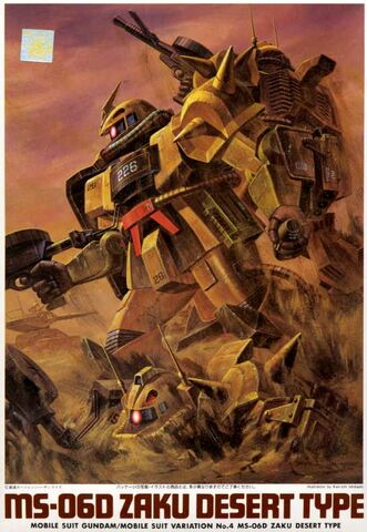 File:MS-06D - Zaku Desert Type - Boxart.jpg