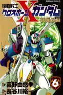 MS Crossbone Gundam - Vol. 6 Cover