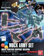 Mock Army Set Boxart