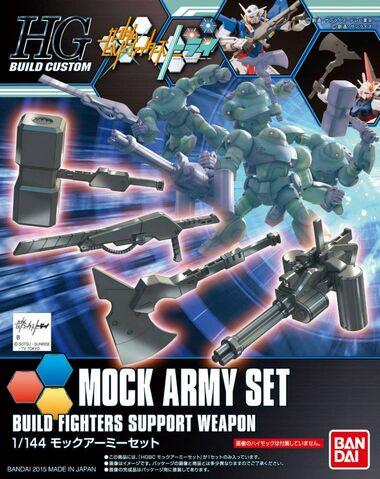 File:Mock Army Set Boxart.jpg