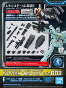 System Weapon Kit 003